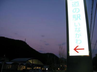 20090413_06.jpg