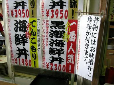 20090526_04.jpg