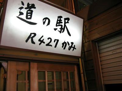 20090607_6.jpg