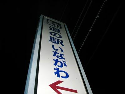 20090615_9.jpg