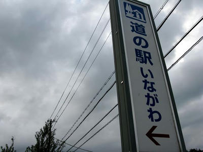 20090623_13.jpg