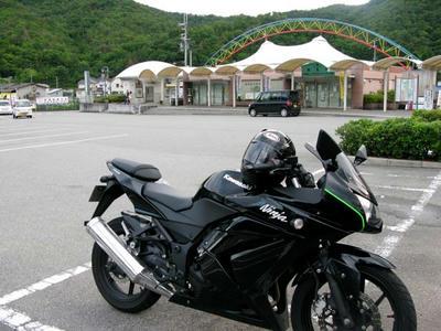 20090623_14.jpg