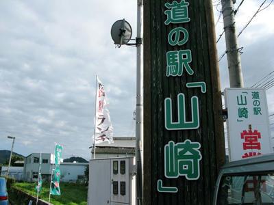 20090815_13.jpg
