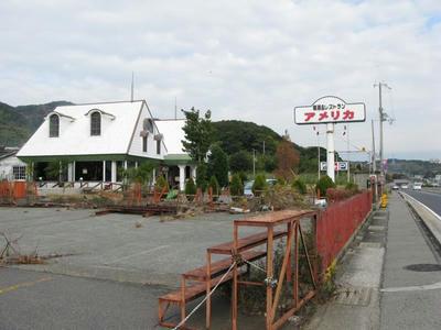 20100103_9.jpg