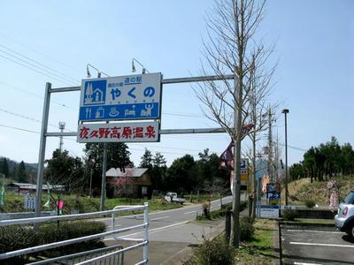 20100404_13.jpg