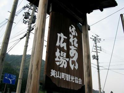 20100510_11.jpg