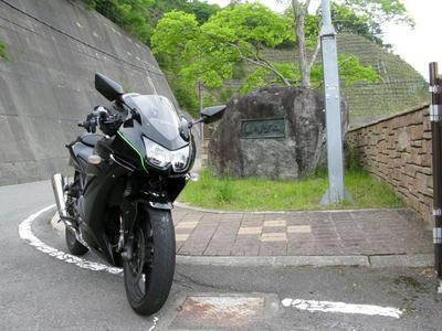 20100607_8.jpg