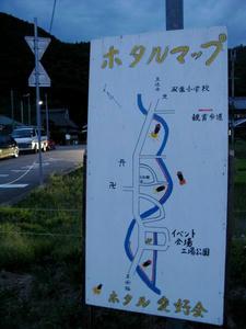 20100614_2.jpg