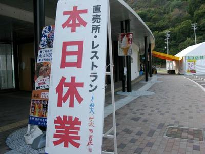 20101010_7.jpg
