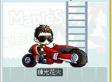 Maple090701_194452.jpg