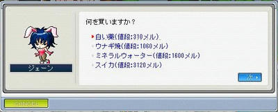 Maple090818_171114.jpg