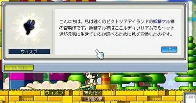 Maple090821_183623.jpg