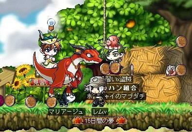 Maple090820_215517.jpg