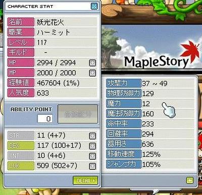 Maple090928_212546.jpg