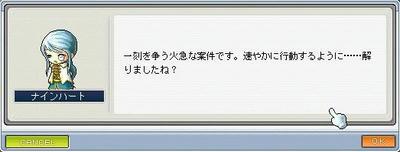 c8b30f72.jpeg