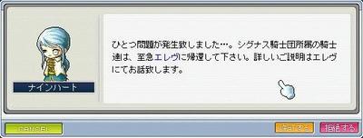 d3585473.jpeg