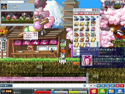 Maple091113_211726.jpg