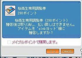 c345c4c7.jpg