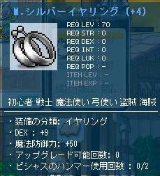 6c7e1fc5.jpg