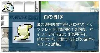 3510eca8.jpg