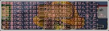 0d38b04c.jpeg