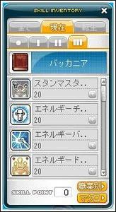 8f2022a3.jpg