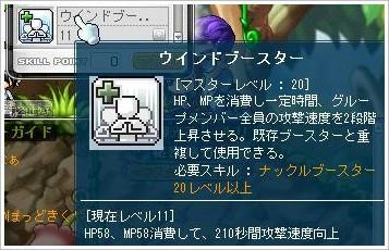 d76f5ba7.jpeg