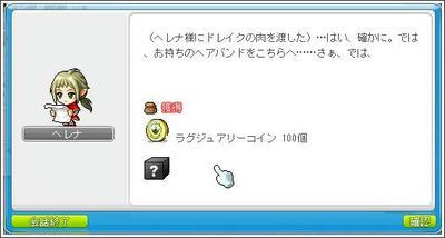 fcc284c9.jpg