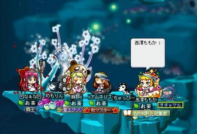 20110703234449f21.jpg