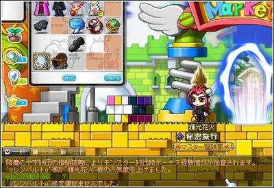 Maple111102_201316.jpg