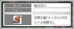 b20ed481.jpg