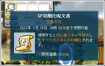 9c59c404.jpeg