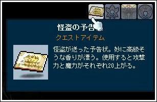b5340332.jpeg