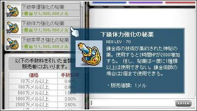 37cbd403.jpeg