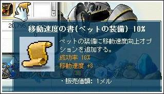 2e8cc1e2.jpeg