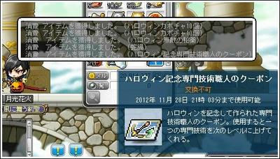 400d9138.jpeg