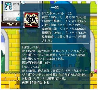 f98a3ef2.jpg