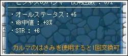096068b6.jpeg