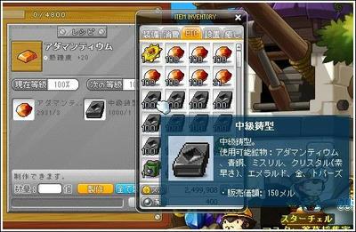f32c3d46.jpeg