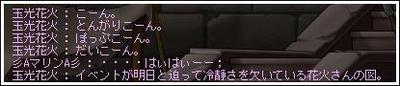 c28709b7.jpg