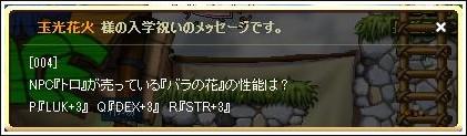 3537cf97.jpeg