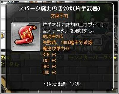 bf4c2c43.jpeg