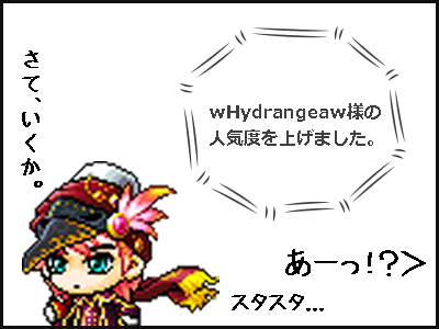 65f36996.png