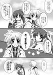 fatekami3.jpg