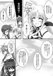 fatekami4.jpg