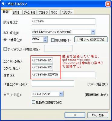 limechat2_comment.JPG