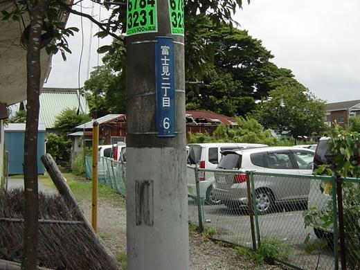 あの電信柱