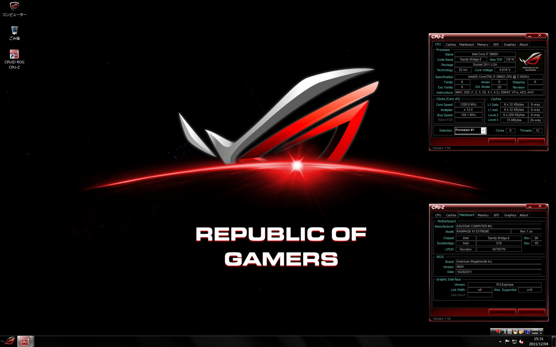 asus rog theme quotes