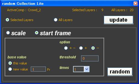 random_Collection_Lite02