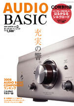 AUDIOBASIC_vol.49